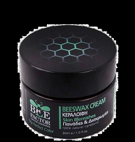 Bienenwachs Salbe gegen Hautverfärbungen
