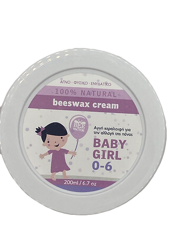 Baby Girl Wundschutzcreme mit reinem Bio Bienenwachs