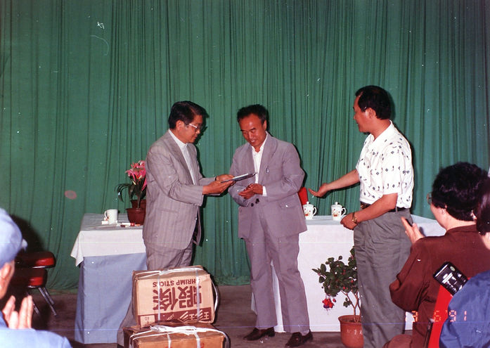 이경재 신부님 중국 연변 나병원 지원 방문 (1991년).jpg