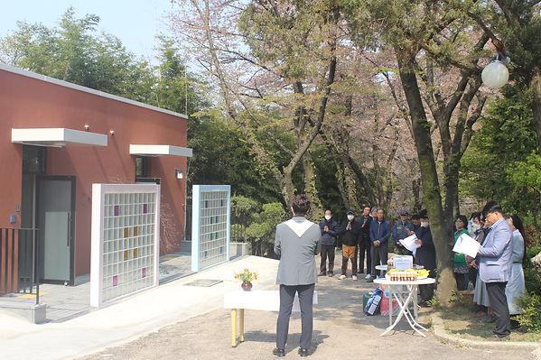 2-3. 45년된 마을공동화장실을 삼성문화재단 홍라희님의 기증으로 새롭게