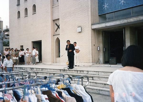 이경재 신부님 모금후원 방문(일본 오사카 성마리아 주교좌 성당)(후원회