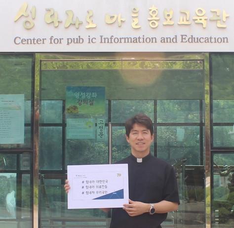 코로나19 극복을 위한 희망캠페인 릴레이 참여