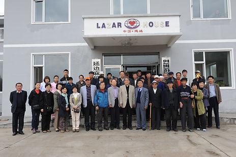 중국 마풍요양병원 지원방문(2011년).JPG
