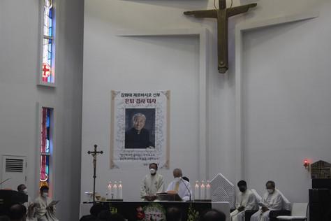 김화태 신부님 은퇴식