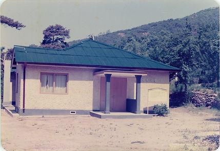 오전분교를 개축한 시초의집(만남의집) 철거년도 미상.jpg