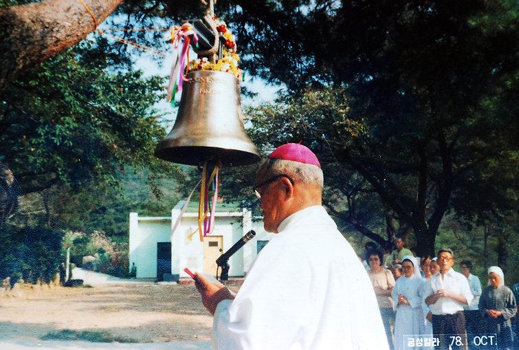 미국 교포 조진빈 부부가 기증해주신 마을성당의 종.JPG