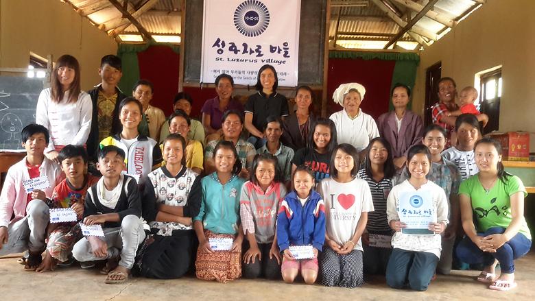 미얀마 교육비 지원 사업 (2016년 6월).png
