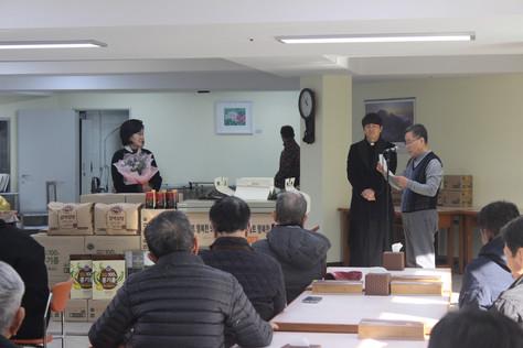 홍라희 여사 마을 방문