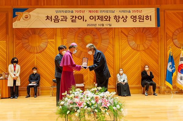 8-1 제 50회 라자로의날 50년 근속 후원 봉두완 회장님 감사패 전달