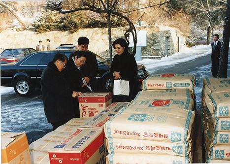 박청수 교무,홍라희 여사(설탕 및 생필품 후원)(1996년 1월 8일 방