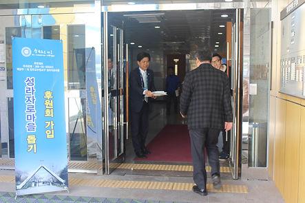 2018년 한영기 바오로 원장신부님의 성복동성당 후원회모집 미사.JPG