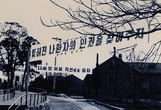 구라주일 현수막.jpg