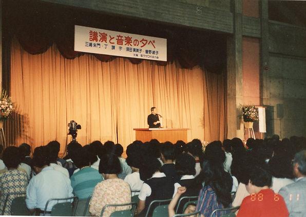 이경재 신부님 일본 모금 방문 (1988년 6월 11일)003.jpg
