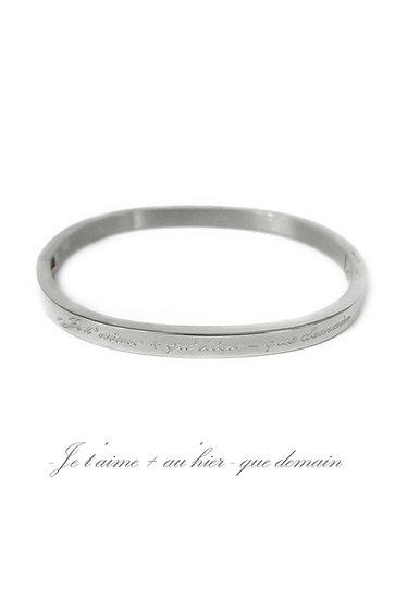 """Bracelet Enfant """"je t'aime+hier-que demain"""""""