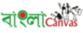 Bangla Canvasl logo.jpg