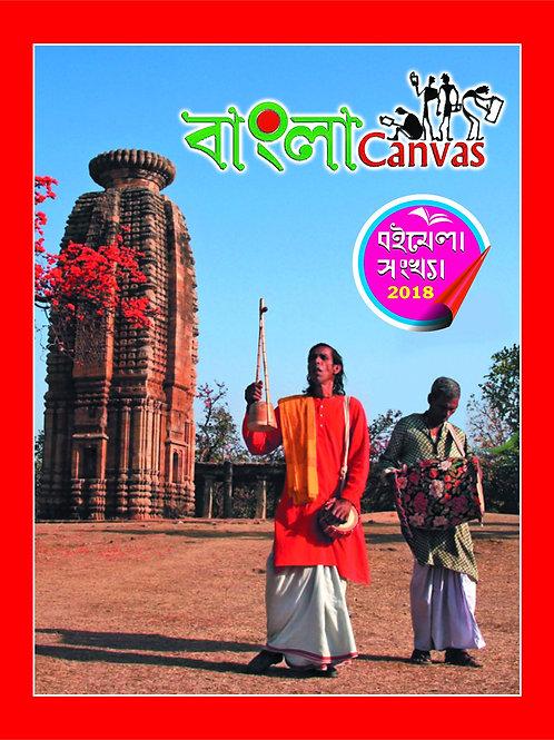 Bangla Canvas_PDF_Book Fair Issue 2018
