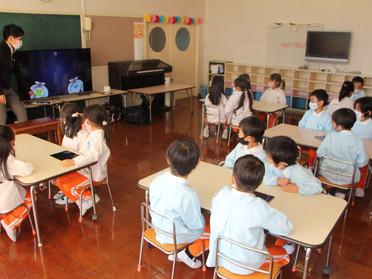 新たな体験!ICT教室〈年長組〉