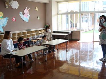 第6回 2才児教室~うさぎグループ~