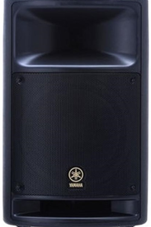 Yamaha MSR400 400w Powered Speaker