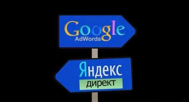 Заработок онлайн на контекстной рекламе