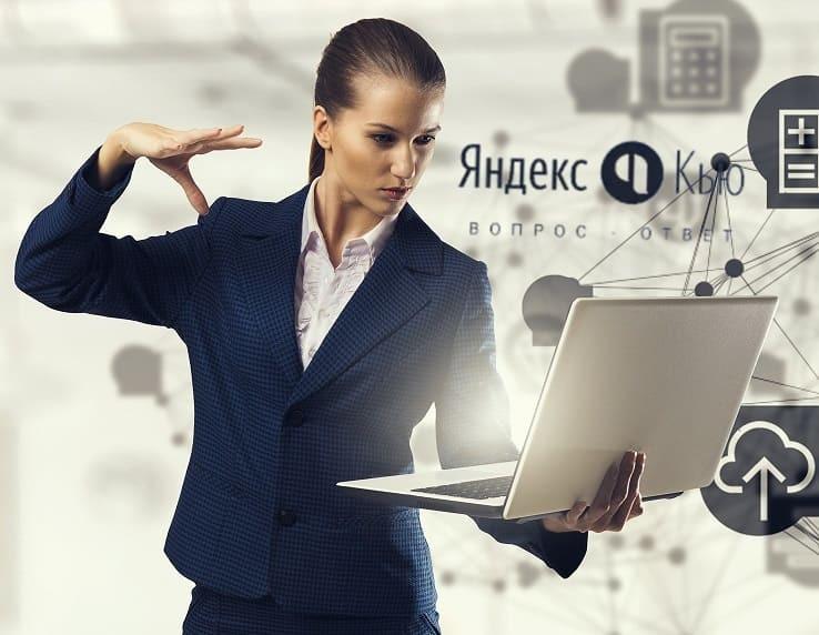 Продвигаем бизнес через Яндекс.Кью