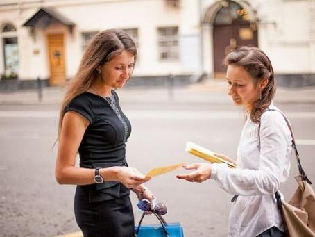 Сколько можно заработать на раздаче листовок