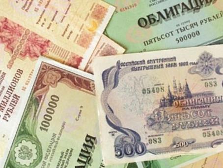 Что такое долевые и долговые ценные бумаги и чем они отличаются