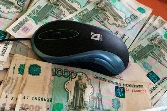 Зарабатывать в интернете без вложений много денег нереально, хотя....