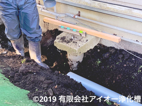 二戸市で排水管の更新工事を行いました