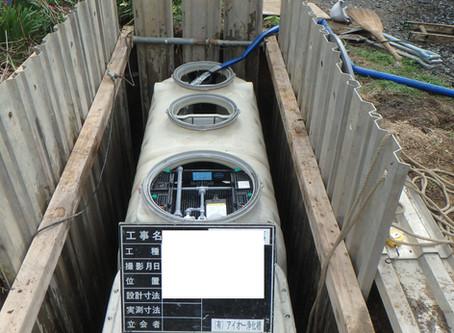 岩手県九戸村で浄化槽工事を行いました