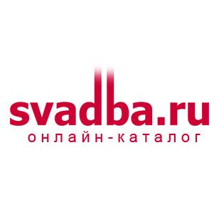 Свадебный портал SVADBA.RU