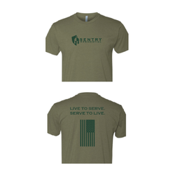 Sentry Residential SWAG - Green