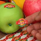 label fruit.jpg