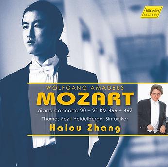 Mozart Piano Concertos.jpg