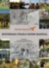 AGA Manuals_Trails Guide.jpg