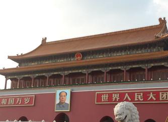 Beijing, my dear