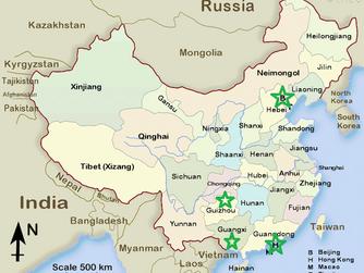 CHINA ZUM ZWEITEN