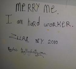 ZURA MERRY ME
