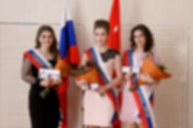 Лауреаты 2018.jpg