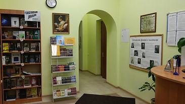 Библиотека-1.jpg