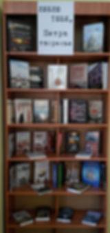 Библиотека-8.jpg