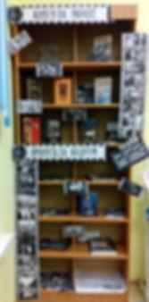 Библиотека-7.jpg
