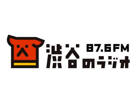 【RADIO】渋谷のラジオ「渋谷の道玄坂爆音部」ゲスト出演