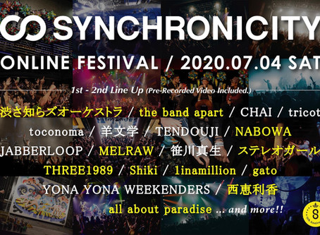 SYNCHRONICITY2020 ONLINE FESTIVAL タイムテーブル公開