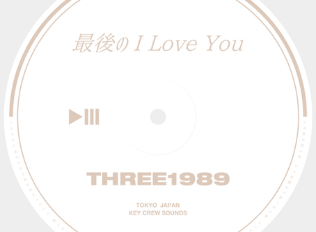 "『Every Week is a Party』week.10 ""最後のI Love You""が本日リリース!"