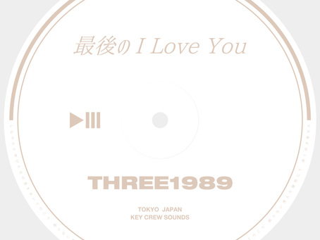 """『Every Week is a Party』week.10 """"最後のI Love You""""が本日リリース!"""