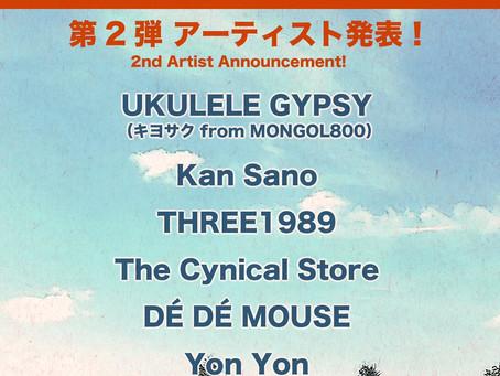 2019/07/06(Sat)『GANKE FES 2019』@北海道 湯宿くったり温泉 レイクイン