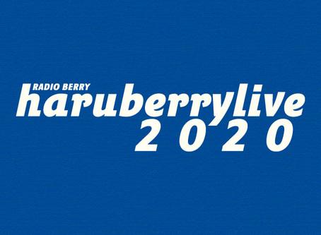 【開催中止】2020.4.18 SAT haruberrylive at ヘブンズロック宇都宮 2/3 (VJ-4)