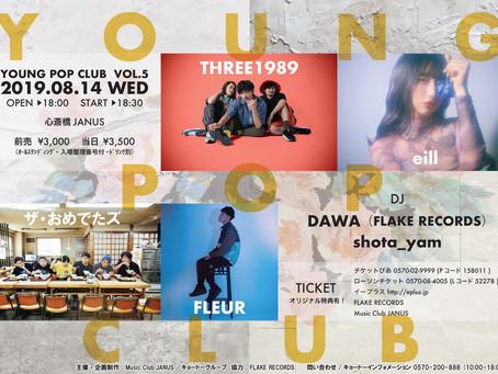 2019/08/14(Wed)『YOUNG POP CLUB vol.5』@ 心斎橋JANUS