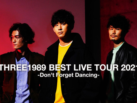 THREE1989 BEST LIVE TOUR 2021 -Don't Forget Dancing-名古屋 / 大阪公演 チケット払い戻し方法のご案内